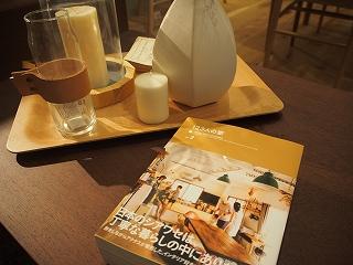 インテリアの教科書『123人の家 vol.2』販売開始!